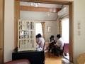 [鵠沼海岸][菓子][かき氷][甘味処][カフェ・喫茶店]友達と勘違いしてつい話しかけたくなる距離感のお客さん達