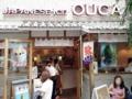 [恵比寿][菓子][アイス][甘味処][カフェ・喫茶店]アイスの種類が日替わり、2007年創業の和アイス専門店