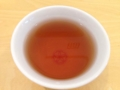 [恵比寿][菓子][アイス][甘味処][カフェ・喫茶店]この時期に飲む冷たいほうじ茶っていいですよね