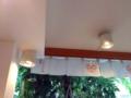 """[恵比寿][菓子][アイス][甘味処][カフェ・喫茶店]2007年創業と暖簾にあったりで、コテコテの""""和""""かと思いきや"""