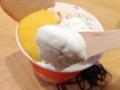 [恵比寿][菓子][アイス][甘味処][カフェ・喫茶店]紫蘇クリームチーズ、珍しい