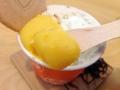 [恵比寿][菓子][アイス][甘味処][カフェ・喫茶店]杏氷菓、きっと珍しい