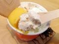 [恵比寿][菓子][アイス][甘味処][カフェ・喫茶店]かりんとう、これまた珍しい