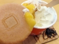 [恵比寿][菓子][アイス][甘味処][カフェ・喫茶店]アイスだけだと口の中が冷たくなりますからね
