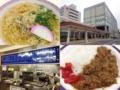 [鳥取][ラーメン][カレー][定食・食堂][漫画][孤独のグルメ]孤独のグルメ「鳥取県鳥取市役所食堂」のスラーメンと鳥取カレー