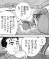 [鳥取][ラーメン][カレー][定食・食堂][漫画][孤独のグルメ](C)孤独のグルメ(扶桑社/久住昌之/谷口ジロー)