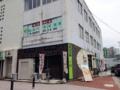[鳥取][洋食][コーヒー][菓子][カフェ・喫茶店]年季の入ったビル1階にありますが、オープンは今年4月4日と新しめ