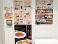 [鳥取][洋食][コーヒー][菓子][カフェ・喫茶店]サンドイッチやデザート系も備えた豊富なメニュー