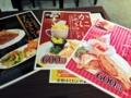 [鳥取][洋食][コーヒー][菓子][カフェ・喫茶店]店頭にもどーんと貼られていましたが充実の品揃え