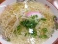 [鳥取][ラーメン][丼もの][定食・食堂]具はシンプルにカマボコ、青ネギ、もやし、天かす