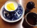 [鳥取][ラーメン][丼もの][定食・食堂]一見どこぞのカツ丼と違わぬビジュアル