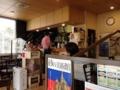 [鳥取][洋食][カレー][菓子][かき氷][カフェ・喫茶店]まさにザ・喫茶店のマスターを絵に描いた様子のご主人