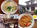 [鳥取][ラーメン][丼もの][定食・食堂]フットワークの軽い老舗、大好きです