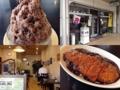 [鳥取][洋食][カレー][菓子][かき氷][カフェ・喫茶店]鳥取の老舗喫茶店「ベニ屋」のインドミルクかき氷&チキンカツカレー