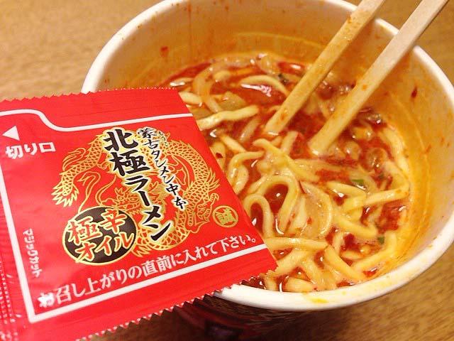 セブン&アイ限定!日清食品「蒙古タンメン中本 北極ラーメン」