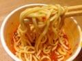 [ラーメン]セブン&アイ限定!日清食品「蒙古タンメン中本 北極ラーメン」
