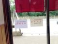 [鳥取][鳥取砂丘][和食][丼もの][寿司・魚介類][定食・食堂]だがしかし、ガラス戸に「予約優先」「終日満席」の貼り紙がペタペタ