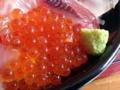 [鳥取][鳥取砂丘][和食][丼もの][寿司・魚介類][定食・食堂]宝石のような輝き…っていかんな、また正気を保てそうにない
