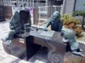 [鳥取][境港][ラーメン][チャーハン]駅前には妖怪漫画の大家・水木しげる氏の銅像を設置