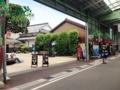 [鳥取][境港][ラーメン][チャーハン]ここには2003年開館の水木しげる記念館があ…って、おんや?