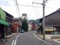 [鳥取][境港][ラーメン][チャーハン]途中で道を曲がってゆるやかなカーブを抜けますと