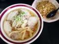 [鳥取][境港][ラーメン][チャーハン]境港「蓬莱」の焼豚ラーメンハーフセット900円