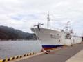 [鳥取][境港][ラーメン][チャーハン]すぐそばに境漁港。風が気持ちよかったです