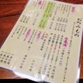 [入谷][鶯谷][和食][丼もの][寿司・魚介類][定食・食堂][居酒屋]ここはひとつ昼酒でも決めたかったところですが…って大瓶400円安いな