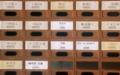 [東十条][ラーメン][つけ麺]東十条「燦燦斗」のメニュー一覧(2014年7月現在)
