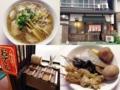 [倉吉][ラーメン][おでん]鳥取琴浦町「すみれ」の牛骨醤油ラーメン&シミシミおでん
