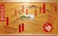 [鳥取][銭湯・温泉]大小様々な湯が銭湯料金で楽しめちゃう鳥取「浜村温泉館 気多の湯」