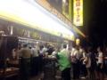 [千駄ヶ谷][国立競技場][ラーメン]JR千駄ヶ谷駅徒歩5分、24時間365日営業の「ホープ軒」