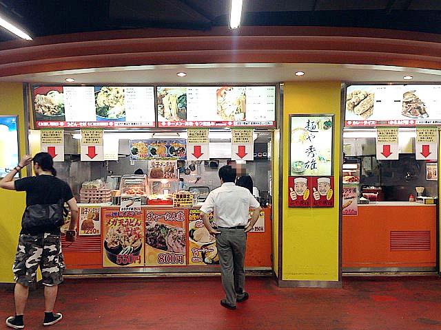 1984年(昭和59年)創業の「麺や秀雄」@神宮球場