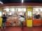 内野ゲートにも店を構える1984年(昭和59年)創業の「麺や秀雄」