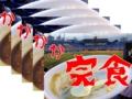 [外苑前][千駄ヶ谷][国立競技場][神宮球場][野球][カレー][定食・食堂][漫画][孤独のグルメ]かかかか完食