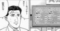 [外苑前][千駄ヶ谷][国立競技場][神宮球場][野球][カレー][定食・食堂][漫画][孤独のグルメ](C)孤独のグルメ(扶桑社/久住昌之/谷口ジロー)