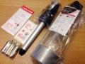 [雑貨・小物]右から専用ボトル、ツイスパソーダ本体、炭酸カートリッジ