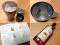 [雑貨・小物]セットして20秒後にはできている新鮮な炭酸水をグビビングビビン