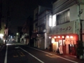 """[東十条][ラーメン][チャーハン][居酒屋]いわゆる""""街のラーメン屋さん""""という雰囲気全開の外観"""