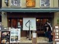 [谷中][日暮里][千駄木][菓子][アイス][甘味処][カフェ・喫茶店]全国的にも珍しい谷中銀座商店街の和栗専門店「和栗や」