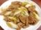素揚げレバーをネギ、ニンニクの甘辛ダレで仕上げたレバ炒め(800円)