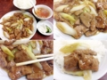[谷中][日暮里][千駄木][ラーメン][餃子][チャーハン][中華]問答無用にオンザライス(スープ・お進行付き)しちゃいたくなります