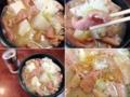[谷中][日暮里][千駄木][ラーメン][餃子][チャーハン][中華]中華料理屋でもつ煮、そのギャップが妙なインパクトをもたらしますが
