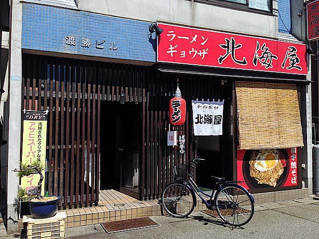 店頭に止められた自転車が地元民に愛されている何よりの証拠