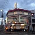 [秋田][横手][焼きそば][定食・食堂][居酒屋]JR横手駅徒歩5分の場所にある「食い道楽 本店」
