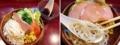 [秋田][横手][焼きそば][定食・食堂][居酒屋]稲庭うどんサラダ