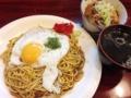 [秋田][横手][焼きそば][定食・食堂][居酒屋]嬉しいスープ付き