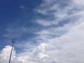 [秋田][横手][柳田][焼きそば]秋田の空は広かったです