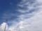 秋田の空は広かったです