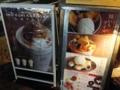 [恵比寿][菓子][アイス][甘味処][カフェ・喫茶店]焼き芋アイス以外にも芋栗南瓜パフェやらお団子あいすやらそそる商品